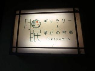 奈良ひとり観光協会主宰ホトケ女子の奈良愛_6