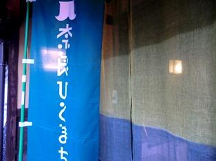 ホトケ女子さん、奈良に降臨してくださってありがとう。_1