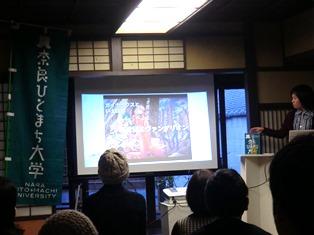 ホトケ女子さん、奈良に降臨してくださってありがとう。_2