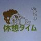 ホトケ女子さん、奈良に降臨してくださってありがとう。
