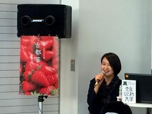 進化するイチゴ「古都華」に、今の奈良が見える_5
