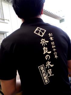 奈良の美味しいかき氷が生まれる舞台裏_8