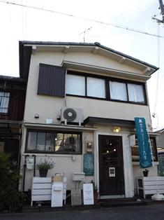 日本の確かなものづくりの発展を目指す_1