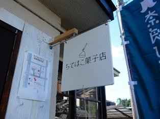 日本の確かなものづくりの発展を目指す_2