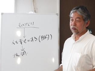 日本の確かなものづくりの発展を目指す_3