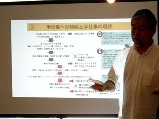 日本の確かなものづくりの発展を目指す_4