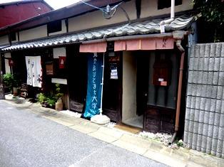 奈良の奥ゆかしき魅力を改めて発見できました!_2