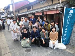 奈良の奥ゆかしき魅力を改めて発見できました!_7