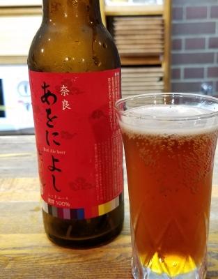 奈良にうまいビールあり!_1