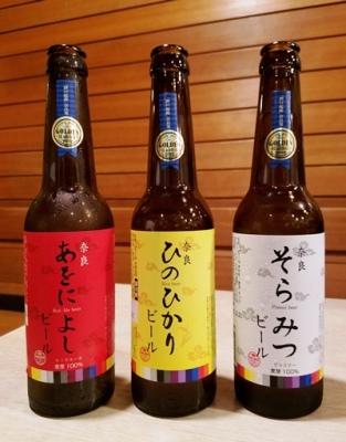奈良にうまいビールあり!_2