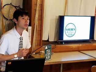 奈良にうまいビールあり!_3