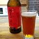 奈良にうまいビールあり!