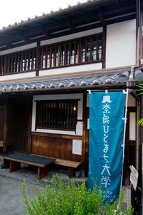 奈良公園の自然と鹿の可愛さを満喫_1