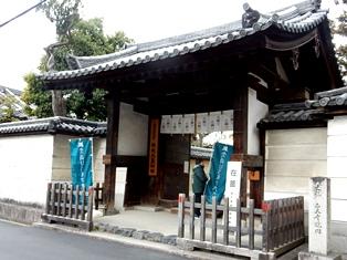 西大寺でお茶しました_1