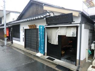 奈良の伝統墨に触れて_1