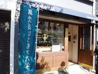 職人の魂伝わるー奈良で唯一の弦楽器工房_4