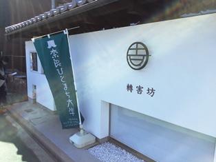 紙コップが奈良まちを歩きだした!_1