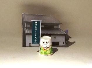 紙コップが奈良まちを歩きだした!_3