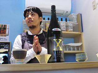 「やってみよう」から始まった、靴作りと日本酒のお店_3