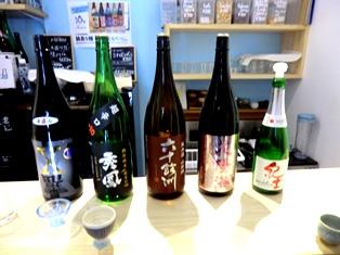 「やってみよう」から始まった、靴作りと日本酒のお店_5