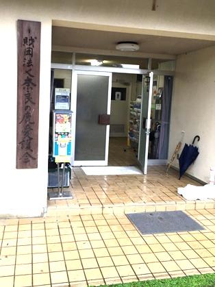 新米奈良県民、シカを学ぶ。_7