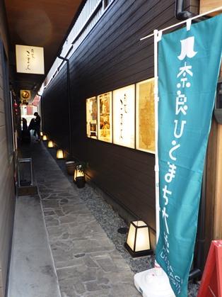 イタリア人が見た奈良県民の知らない「奈良」
