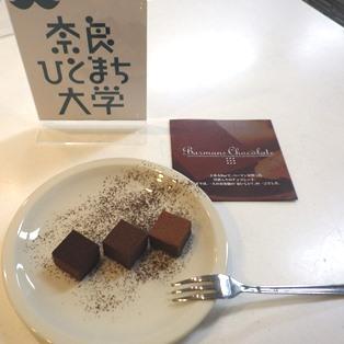 チョコレートとお酒のマリアージュ_1