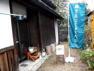 奈良都民_1