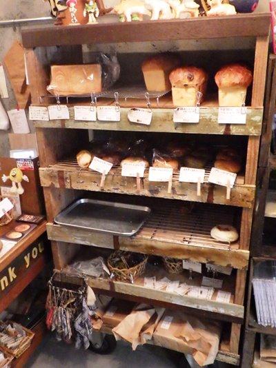 BREADのパンに惹かれて