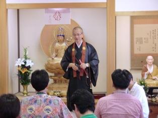ひとまちレポート 古社寺の魅力を再発見4
