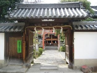 ひとまちレポート 奈良の街中にあった!「まんじゅう発祥の地」1