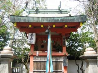 ひとまちレポート 奈良の街中にあった!「まんじゅう発祥の地」4