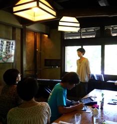 ひとまちレポート 奈良は歌になる4