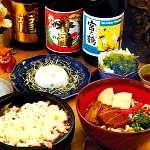 学生特典「沖縄料理がじゅまるの木」