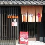 ひとまちの街 cafe cojica