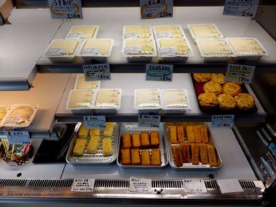 学生特典「きたまち豆腐」
