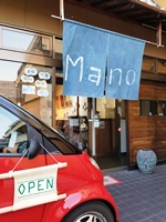 学生特典 Mano_1