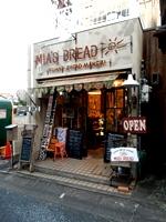 学生特典 MIAS BREAD本店_1