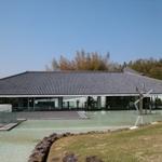 学生特典 「入江泰吉記念奈良市写真美術館」