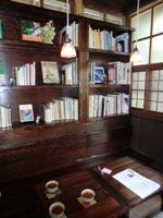 学生特典 「絵本とコーヒーのパビリオン」