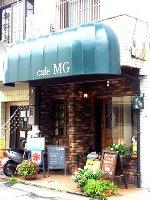 ひとまちの街 Cafe MG