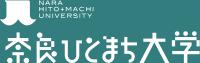 奈良ひとまち大学 Nara Hitomachi University